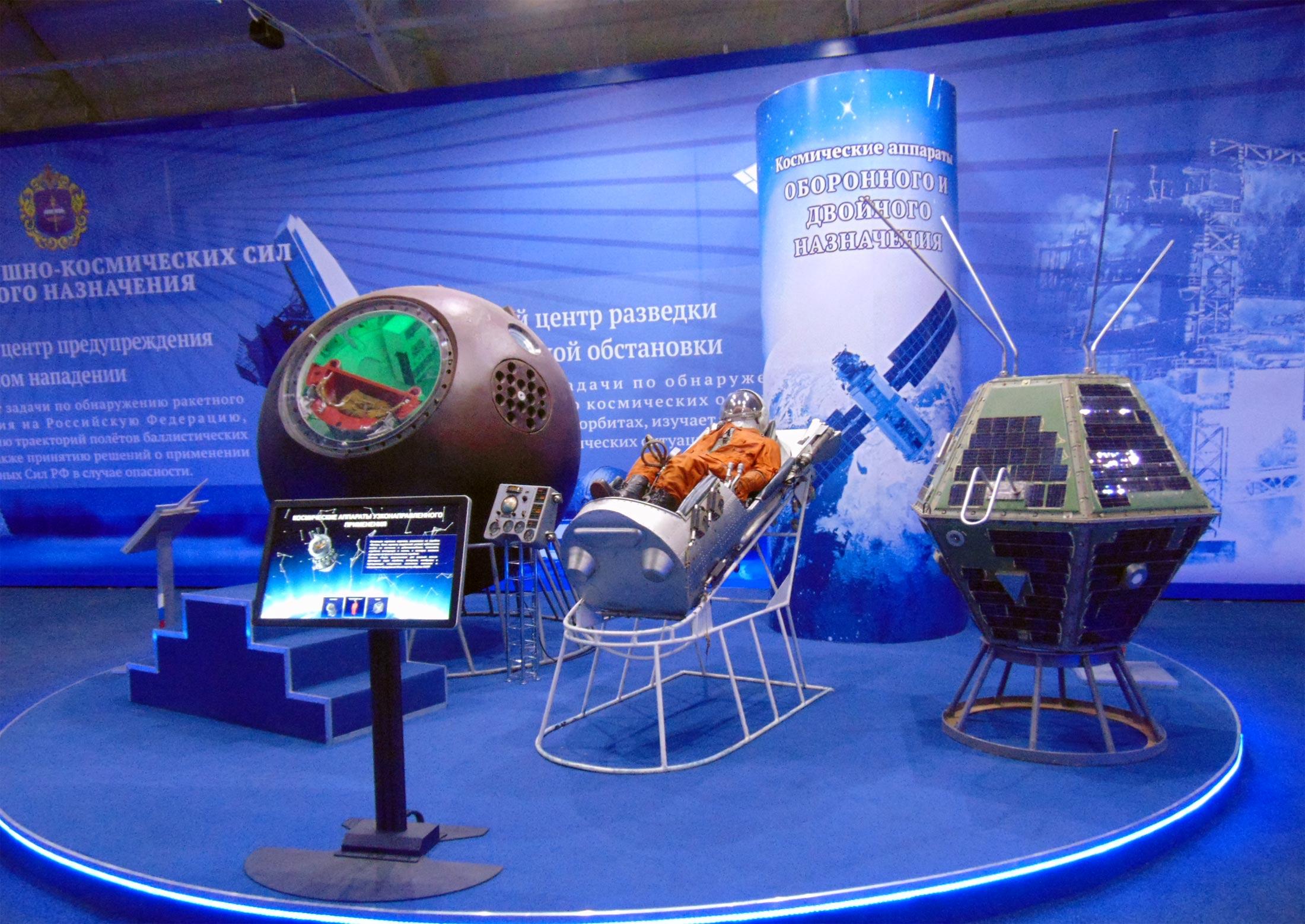 Gagarin spacecraft exhibition
