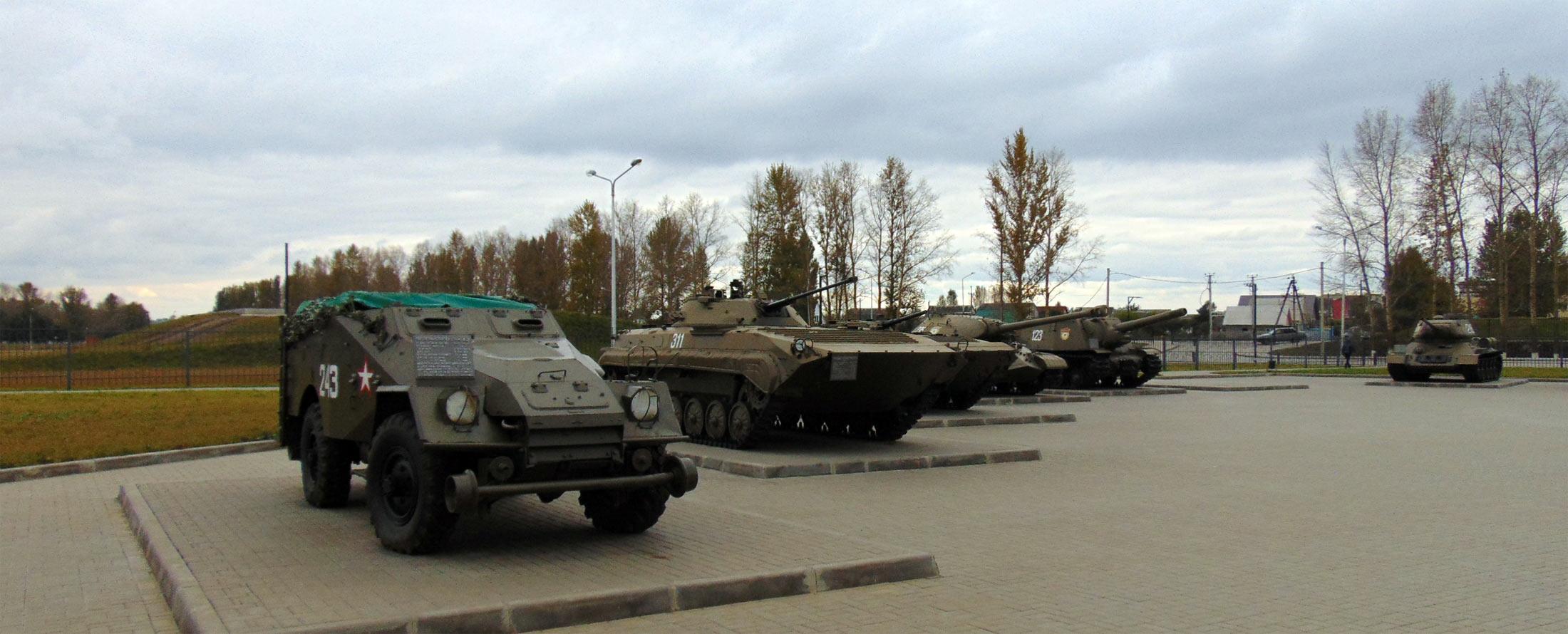 tank driving