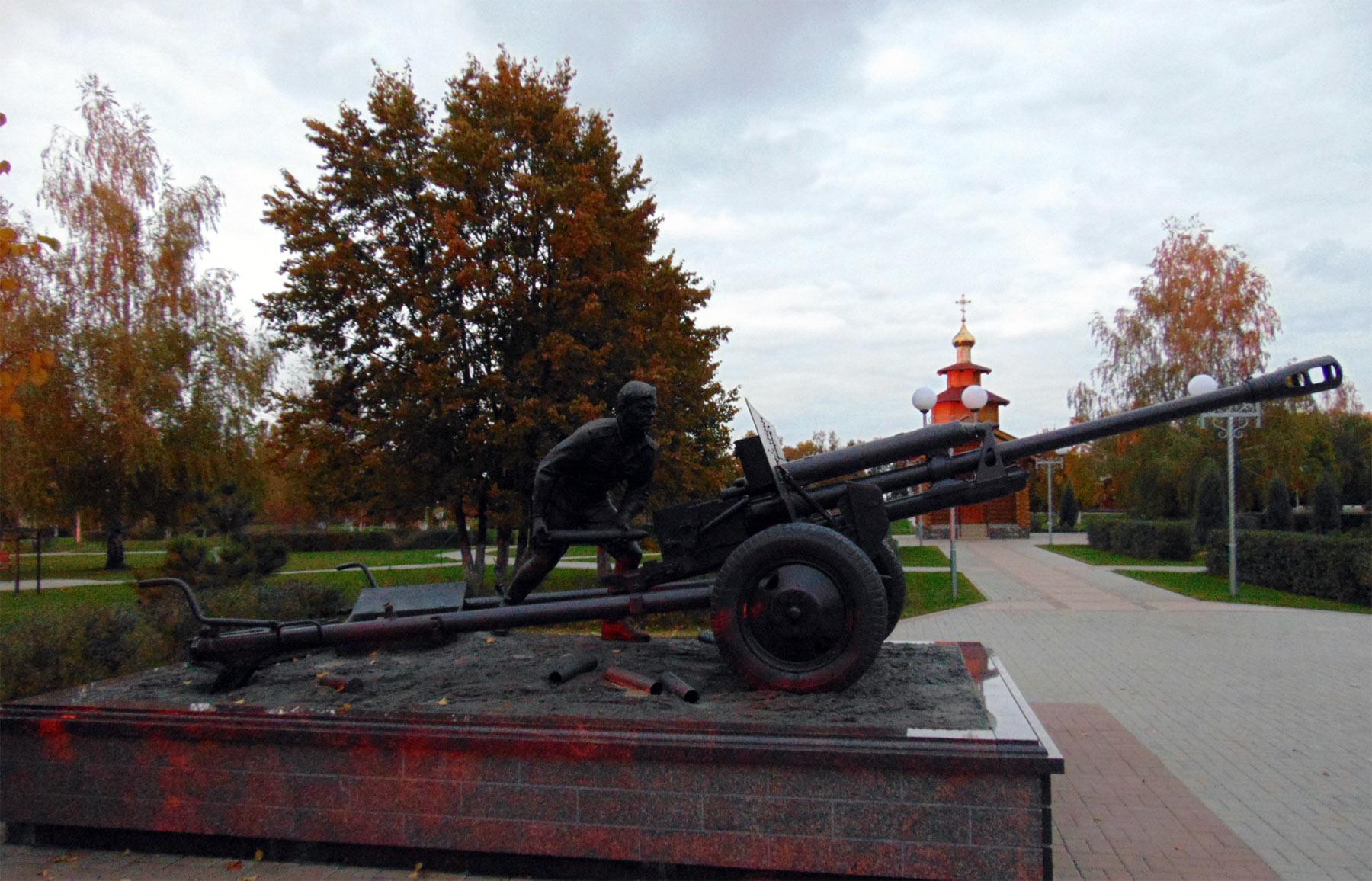 Victory Park, Prokhorovka battlefields